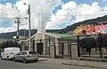 Iglesia de Jesús Bogotá N 2.jpg