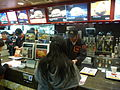 In Japan, McDonald's (3194818934).jpg