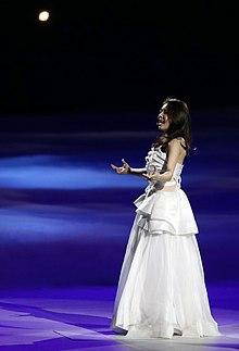 Incheon AsianGames Opening Ceremony 13.jpg