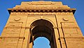 India Gate front view.jpg