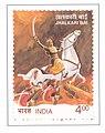 Indian Postage Stamp on Jhalkari Bai July 22, 2001.jpg