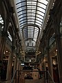 Inside Melas Arcade the oldest in Athens.jpg