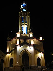 Iquitos Cathedral by night.jpg