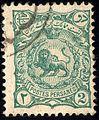 Iran 1894 Sc91.jpg