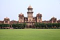 Islamia College University Peshawar 02.jpg