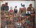 Israel Mosaic, House of Grace (15604775953).jpg