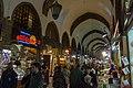 Istanbul Spice Market - panoramio.jpg