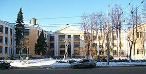 Ivanovo State University of Chemistry and Technology - Image: Ivanovo ISUCT