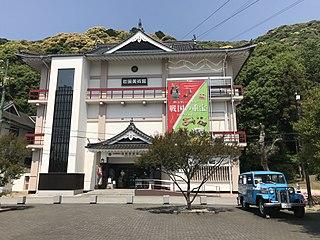 Iwakuni Art Museum Japanese museum
