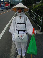 Iwamotoji PilgrimGirl