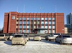 Izhevsk Administration.jpg