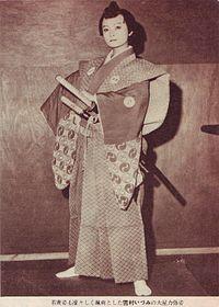 Izumi Yukimura 1957 Scan10002.jpg
