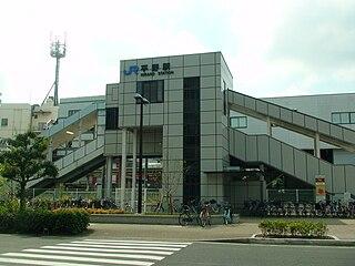 Hirano Station (JR West) Railway station in Osaka, Japan