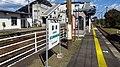 JREast-Tohoku-main-line-Izumizaki-station-platform-20151014-102256.jpg