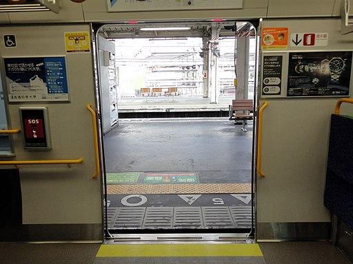 JRW series225-5000 door