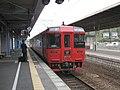 JR Kyushu railway Kiha 185 at Kumamoto Station.jpg