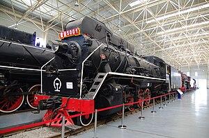 China Railways JS - JS 5001 at the Beijing Railway Museum