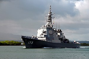 JS Kongō transits Pearl Harbor, -14 Dec. 2007 a.jpg