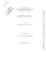 JUA0614449.pdf