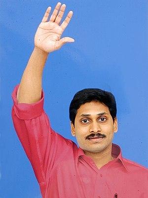 Andhra Pradesh Legislative Assembly election, 2014 - Image: Jagan 1