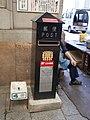 Japan Post Mailbox in Honmachi Shopping Arcade, Iizuka.jpg
