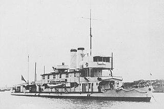 Japanese gunboat <i>Toba</i>