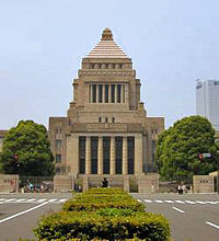 Japanese national diet building.jpg