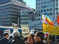 Japanese ultra-left activists at Shinjuku on 24 January 2010-1.JPG