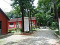 Jardimbotanico6.jpg