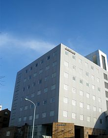 Jasrac head office shibuya.JPG