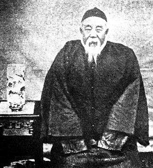 Jiang Guiti