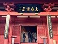 Jiangyou, Mianyang, Sichuan, China - panoramio (41).jpg