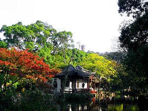 Wuxi - Jichang Garden