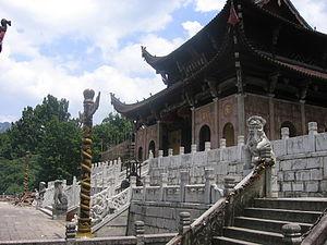 Hall of Kshitigarbha - Image: Jiuhuashan Roushen Temple
