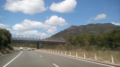 Johns River New South Wales.png