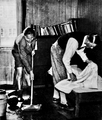Juist schule am meer reinschiff 1931.png