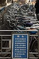 Just a few of the 9 million bicycles in Beijing (116064915).jpg