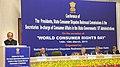 K.V. Thomas addressing the conference of the Presidents of State Commissions and the Secretaries In-charge of Consumer Affairs of the States on the eve of World Consumer Day.jpg