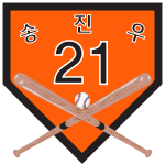 KBO Retired Hanwha 21.svg