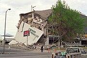 Kaiser Permanente Building After Northridge Earthquake