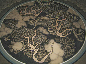 Kenchō-ji - The dragon painted on the ceiling of the Hattō
