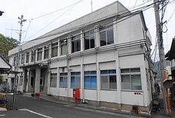 Kaminoseki town hall.JPG