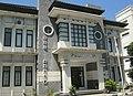 Kampus Bumi Siliwangi Universitas Pendidikan Indonesia - panoramio (34).jpg