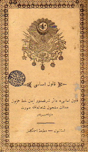 Second Constitutional Era - Image: Kanun i Esasi