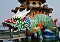 Kaohsiung Lotus Pond Tiger- & Drachenpagode Drachen 5.jpg