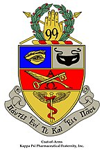 Kappa Psi Coat of Arms.jpg