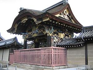 Mon (architecture) - Image: Kara mon Gate of Nishi Hongwanji