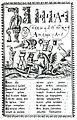 Karion Istomin's alphabet A.jpg
