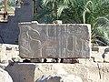 Karnak Tempelkomplex 09.jpg