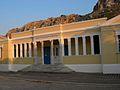 Kastellorizo school.jpg